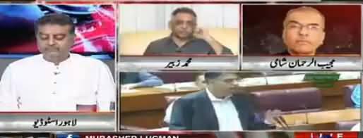 Khara Sach Luqman Kay Sath (PTI Govt Performance) – 24th September 2018