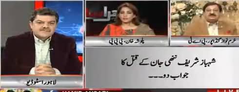 Khara Sach Luqman Kay Sath (Punjab Police Ki Barbariyat) – 11th January 2018