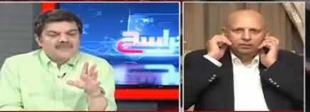 Khara Sach Luqman Kay Sath (Senate Election Mein Horse Trading) – 6th March 2018