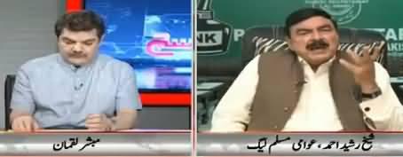 Khara Sach Luqman Kay Sath (Sheikh Rasheed Ka Khara Sach) – 22nd May 2018