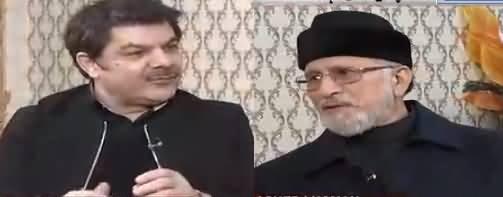 Khara Sach Luqman Kay Sath (Tahir ul Qadri Exclusive Interview) – 26th December 2017