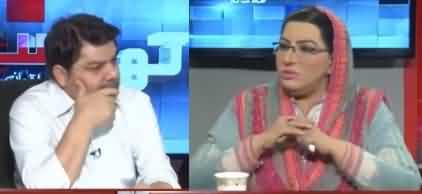 Khara Sach (Maryam Nawaz Arrest, Kashmir Issue) - 8th August 2019