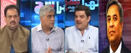 Khara Sach (Modi, Trump Brotherhood) - 23rd September 2019