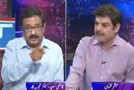 Khara Sach (Najam Sethi's Allegations on Imran Khan) – 4th May 2017
