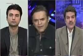 Khara Sach (Nawaz Sharif Resign Karein) – 30th January 2017