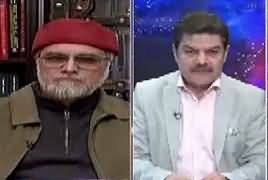 Khara Sach (No Mercy For Terrorists) – 20th February 2017