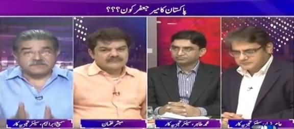 Khara Sach (Pakistan Ka Meer Jafar Kaun?) - 13th October 2016