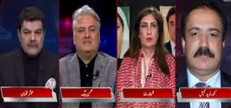 Khara Sach (Pakistan Mein Corruption Mein Izafa) - 23rd January 2020