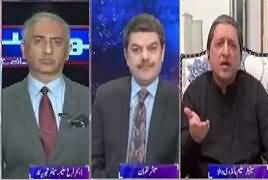 Khara Sach (Pakistan's Economy At Worst Position) – 11th April 2017