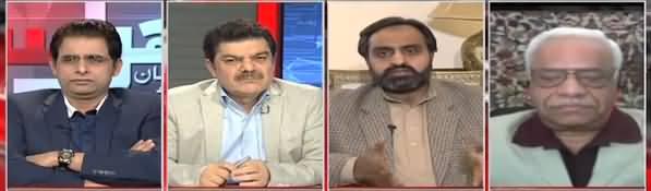 Khara Sach (Peer Hameed ud Din Ke Paas 15 Members Ke Resignations) - 7th December 2017