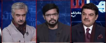 Khara Sach (PIC Bana Maidan e Jang) - 11th December 2019