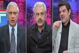 Khara Sach (PMLN Ki Adalaton Ko Dhamkian) – 8th February 2017