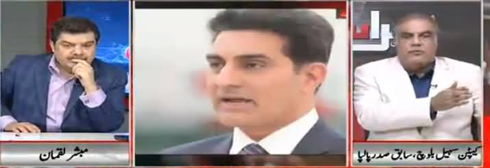 Khara Sach (Private Airlines in Profit, Why PIA in Loss?) - 3rd September 2018