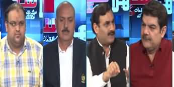 Khara Sach (Punjab Police Out of Control) - 11th September 2019