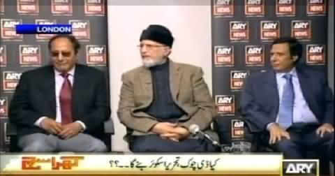 Khara Sach Special (Ky Dr. Tahir ul Qadri Inqelab La Sakein Ge?) – 4th June 2014
