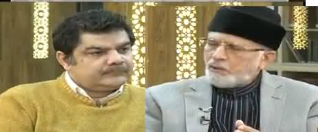 Khara Sach (Talk With Dr. Tahir ul Qadri on Prophet Life) - 21st November 2018