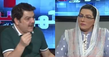 Khara Sach (What Relief Govt Providing to Earthquake Victims) - 26th September 2019