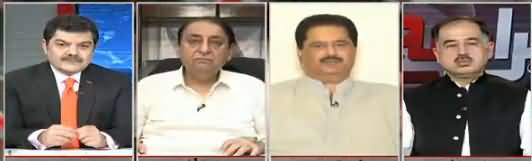 Khara Sach (What Will Be The Conditions of IMF) - 15th October 2018