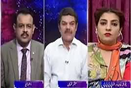 Khara Sach (Who Was Behind Dawn Leaks) – 11th May 2017