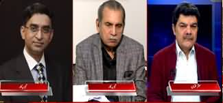 Khara Sach with Mubasher Lucman (Aik Aur London Plan) - 12th February 2020