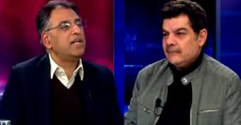 Khara Sach with Mubasher Lucman (Asad Umar Exclusive Interview) - 11th February 2020