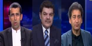 Khara Sach with Mubasher Lucman (Atif Khan, Shahram Tarakai Interview) - 28th January 2020