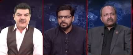 Khara Sach with Mubasher Lucman (Coronavirus) - 17th March 2020