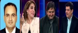 Khara Sach with Mubasher Lucman (Flour Crisis) - 21st January 2020