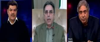 Khara Sach with Mubasher Lucman (Is MQM Blackmailing Govt) - 14th January 2020
