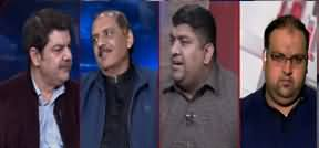 Khara Sach with Mubasher Lucman (Media Ka Kia Kasoor?) - 30th January 2020