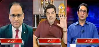Khara Sach with Mubasher Lucman (PIA Mein Politics) - 6th April 2020