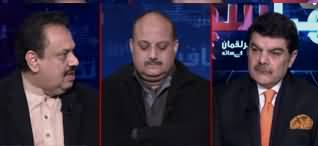 Khara Sach With Mubasher Lucman (What Is The Agenda of Dawn News?) - 1st January 2020