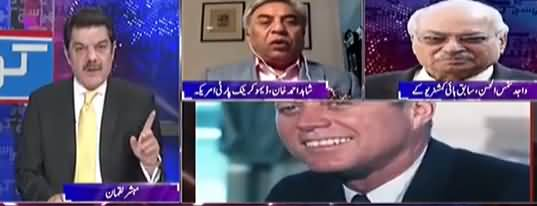 Khara Sach with Mubasher Luqman (Pak America Tauluqat) - 22nd August 2017