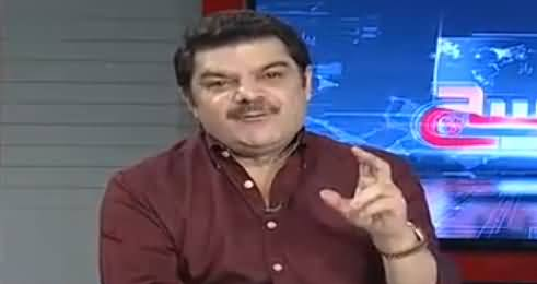 Khara Sach With Mubashir (Khazana Khali, Hakumat  Kia Kare) - 13th September 2018