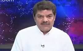 Khara Sach with Mubashir Lucman (Andhair Nagri, Corruption Raj) – 17th April 2017