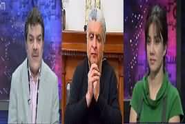 Khara Sach with Mubashir Lucman (Basant Par Pabandi) – 6th February 2017