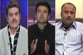 Khara Sach with Mubashir Lucman (BBC Report) – 16th January 2017