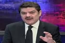 Khara Sach with Mubashir Lucman (Behisi Ya Zinda Dili) – 14th February 2017