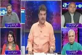 Khara Sach with Mubashir Lucman (Chand Ghante Baaqi) – 19th April 2017
