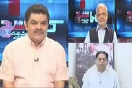 Khara Sach With Mubashir Lucman (Changes Expected in Punjab) – 19th April 2019