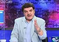 Khara Sach With Mubashir Lucman (Changing Situation) – 24th February 2016