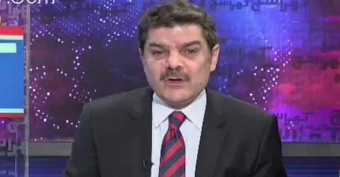 Khara Sach with Mubashir Lucman (Chitral Haadsa) – 12th December 2016