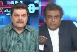 Khara Sach With Mubashir Lucman (Clean Karachi Campaign) – 7th August 2019