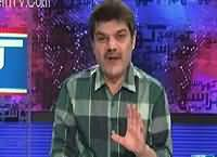 Khara Sach With Mubashir Lucman (Copy Paste History of Bollywood) – 23rd February 2016