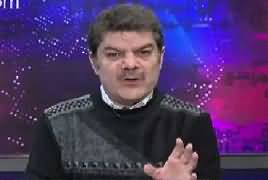 Khara Sach with Mubashir Lucman (Corruption Ka Nasoor) – 11th January 2017