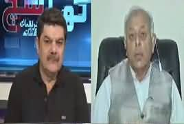 Khara Sach With Mubashir Lucman (Current Issues) – 24th July 2019
