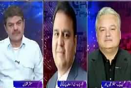 Khara Sach with Mubashir Lucman (Dawn Leaks) – 2nd March 2017