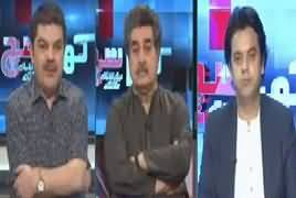 Khara Sach With Mubashir Lucman (Deal With PMLN?) – 12th April 2019