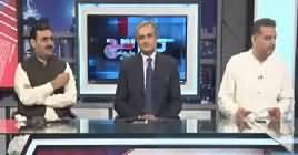 Khara Sach With Mubashir Lucman (Dollar Speed) – 21st May 2019
