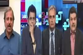 Khara Sach With Mubashir Lucman (Dora Qanoon) – 14th June 2019